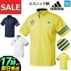 アディダス ゴルフウェア CCO56 JP リネンライク S/S B.D. シャツ ポロシャツ (メンズ)