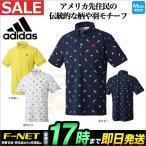 アディダス ゴルフウェア CCO57 JP モノグラム S/S シャツ ポロシャツ (メンズ)
