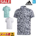 アディダス ゴルフウェアFVE61 ADICROSS エスニックプリント S/S B.D.シャツ ポロシャツ (メンズ)