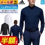 adidas Golf アディダスゴルフ  インナーシャツ AD19SS FVE72 M WHベンチレーションシャツ DW7642 メンズ ホワイト 日本 M  日本サイズM相当