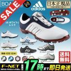 【セールSALE】adidas メンズ 男性用 ゴルフグッズ用品