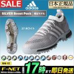 ショッピング限定 【限定モデル】 adidas アディダス ゴルフシューズ AQM91 TOUR360 Knit / ツアー360 ニット SILVER Boost PACK (メンズ)