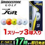 ブリヂストン 2018 TOUR B JGR ボール ホワイト 1スリーブ
