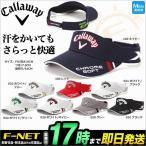 キャロウェイ ゴルフ Callaway 7990500 ツアー バイザー (メンズ)