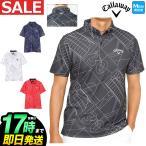 Callaway GOLF キャロウェイ ゴルフウェア  9157513 コート柄プリントボタンダウン カラーシャツ ポロシャツ (メンズ)