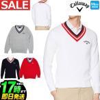 キャロウェイ ゴルフウェア 9160500 Vネック ニット セーター (メンズ)