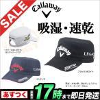 キャロウェイ HW CG CAP TOUR WRK 14JM ツアー ワークキャップ 52142 Callaway ゴルフ【Mサイズ】