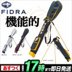FIDRA フィドラ ゴルフ P385954 スタンドクラブケース