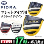 FIDRA フィドラ ゴルフ P383281 クラシックパターカバー マレット