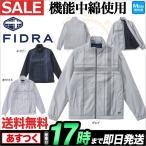 30%OFF・セール・2016年秋冬新作 FIDRA フィドラ ゴルフウェア P110607 中綿 ブルゾン ジャケット(メンズ)