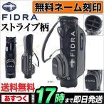 FIDRA フィドラ ゴルフ  I386051 キャディバッグ