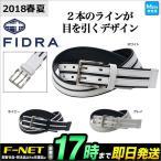 FIDRA フィドラ ゴルフウェア FDA0472 ダブルピン ラ
