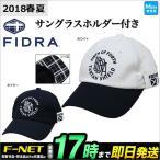 FIDRA フィドラ ゴルフウェア FDA0453 クールマックス