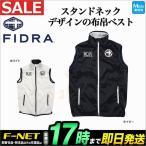 FIDRA フィドラ ゴルフウェア FDA0109 撥水 ストレッ