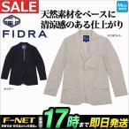 FIDRA フィドラ ゴルフウェア FDA0110 ストレッチ テ