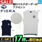 FIDRA フィドラ ゴルフウェア FDA0306 Vネック ニット