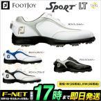 FJ スポーツ LT Boa