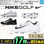 NIKE ナイキ ルナ コマンド 2 BOA 849970 メンズ ゴルフシューズ (ワイド)