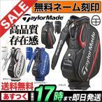 Taylormade テーラーメイド ゴルフ LNQ00 TM G-8 Series グランドスタイルカートバッグ キャディバッグ