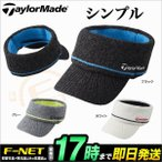 テーラーメイド ゴルフ LOB17 TM17 ニットバイザー (