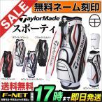 ショッピング無料 2017年 TaylorMade テーラーメイド ゴルフ LOA10 TM M-5 SERIES ミッドサイズスポーツカートバッグ SE '17