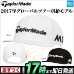 TaylorMade テーラーメイド ゴルフウェア LNQ63 17 NEWERA ニューエラ ツアー9フィフティーキャップ(メンズ)