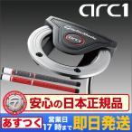 ショッピングテーラーメイド テーラーメイド ARC1 アーク1 パター TM Smart arc Grip Black/Red Grip