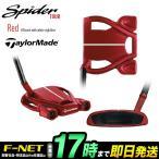 Taylormade テーラーメイド SPIDER TOUR RED #3 W/S スパイダー ツア...
