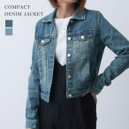デニムジャケット Gジャン ジージャン コンパクト  レディース 大きいサイズ 送料無料