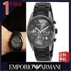 アルマーニ 腕時計 メンズ EMPORIO ARMANI スポーツ AR5889