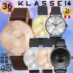 クラス14 KLASSE14 ヴォラーレレザー レディース 腕時計 36mm クラスフォーティーン KLASSE14LEATHER6COLORS36