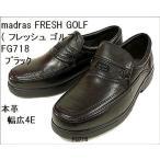 madras FRESH GOLF   フレッシュ ゴルフ  FG718 タウン ウォーキング カジュアル  (送料無料一部地域を除く)