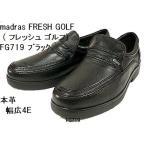 ショッピングお買い得 お買い得品 madras FRESH GOLF   フレッシュ ゴルフ  FG718 FG714 FG719 タウン ウォーキング カジュアル  (送料無料一部地域を除く)
