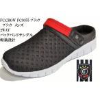 (FC CROW) FC3055 折り返し バックバンド クロッグ カジュアル サンダル クロッグ サンダル つっかけ オフィース履き 室内履きにも最適 脱ぎ履き簡単!メンズ