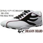 [ドラゴンベアード] DRAGON BEARD DB470S ストリート カジュアル スニーカー ロングノーズ カラースエードとシューレースでポップ メンズ