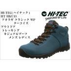 HI-TEC HT HKU13 アオラギ CLASSIC WP [ハイテック] トレッキングシューズ HKU08 後継モデル キャンプなどのアウトドアブーツスニーカーメンズ レディス