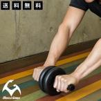 腹筋ローラー 筋トレ ダイエット マット付き ツインホイール  MUSCLE GENIUS エクササイズローラー MG-ER01