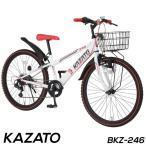 子供用自転車 24インチ ジュニアマウンテンバイク カゴ ライト 後輪錠 泥除け装備 シマノ6段変速 KAZATO カザト BKZ-246 組立必要品 小学生 男の子 女の子