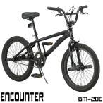 BMX ストリート 20インチ 自転車 ジャイロ機構 ペグ付 おしゃれ ENCOUNTER OT BM-20E 組立必要品