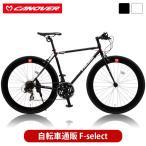 ショッピングクロスバイク クロスバイク 700c 軽量 クロモリフレーム 自転車 シマノ21段変速 60mmディープリム CANOVER カノーバー CAC-024 HEBE 組立必要品