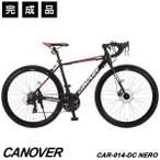 ロードバイク グラベルロード 自転車 完成品 軽量 アルミ 700c 21段変速 フロントディスクブレーキ CANOVER カノーバー CAR-014-DC NERO 完全組立