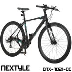 Yahoo!自転車通販 F-selectクロスバイク 自転車 700c シマノ21段変速ギア 軽量 アルミフレーム フロントディスクブレーキ NEXTYLE ネクスタイル CNX-7021-DC
