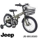 Yahoo!自転車通販 F-select子供用自転車 JEEP ジープ 子ども自転車 16インチ 幼児用自転車 キッズバイク 送料無料 JE-16G 2020 男の子用 女の子用 おしゃれ かわいい かっこいい