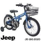 Yahoo!自転車通販 F-select子供用自転車 JEEP ジープ 子ども自転車 18インチ 幼児用自転車 キッズバイク 送料無料 JE-18G 2020 男の子用 女の子用 おしゃれ かわいい かっこいい