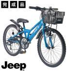子供用自転車 JEEP JE-24S  オリーブ ジープ JE 24 S CTB