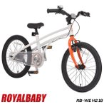 ROYAL BABY RB-WE ALLOY 18 pink 37284 子供用自転車 18インチ 補助輪付