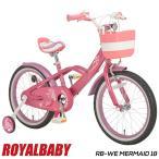 子供用自転車 18インチ 海外仕様 子�