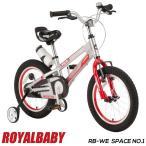 子供用自転車 16インチ/18インチ 海外仕様 全3色 子供用BMX 子ども用自転車 幼児用自転車 Royalbaby ロイヤルベイビー  RB-WE SPACE NO.1 組立必要品