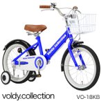 ショッピング自転車 エントリーして最大15倍 子供用自転車 18インチ 子供自転車 三輪車 voldy(ボルディ)  自転車VO-18KB (子供用三輪車 16インチ 幼児用自転車)