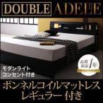 ショッピングすのこ モダン ライト コンセント付き パネルベッド 寝室 ベッド インテリア デザイン オシャレ お洒落 通販 家具 家具通販